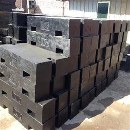 带检定证书1吨铸铁砝码 1000kg平板型砝码