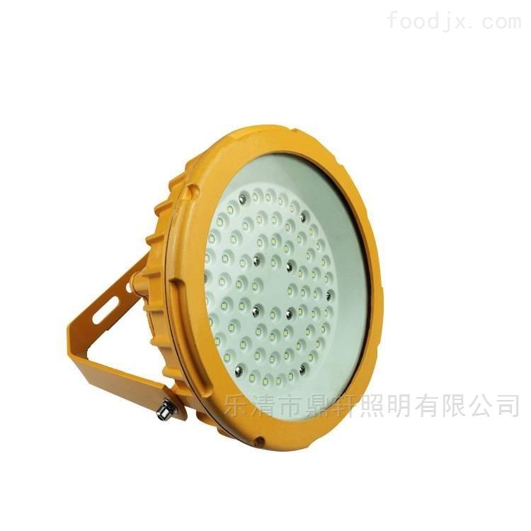 40W吸顶式LED防爆泛光灯油库油站平台灯
