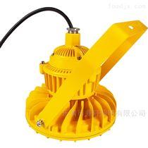 QC-FL015-B-ⅠLED泛光灯50/40W壁挂式安装油库平台灯