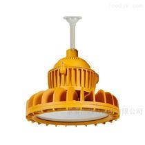 BLC1038鼎轩照明30W防爆高效节能灯LED泛光灯厂家