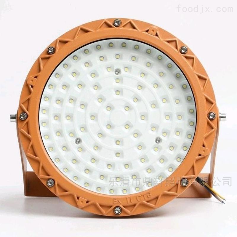 鼎轩照明80W油库车间防爆吸顶泛光灯LED光源