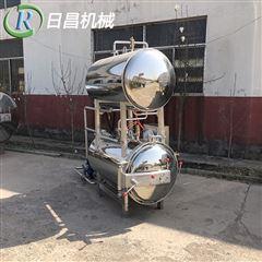 700*1200电加热小型杀菌锅食品高温灭菌设备