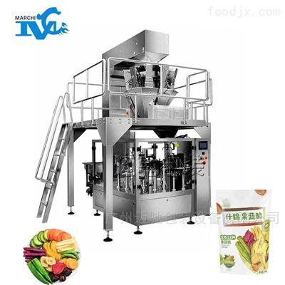 果蔬脆片真空充氮包装机