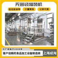 CXP-BIB-D定制单头液体灌装机 饮料乳品自动无菌灌装