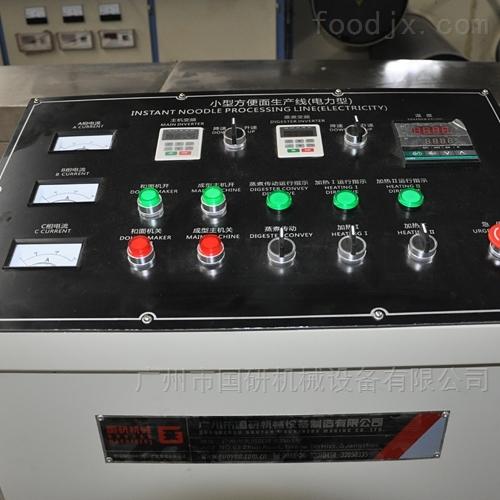 全自动方便面生产机器