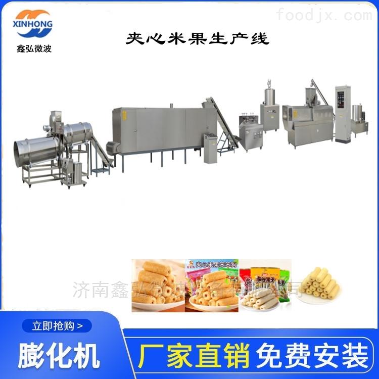 休闲食品生产线 夹心米果膨化加工设备