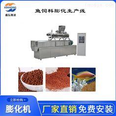 XH-70型双螺杆鱼饲料膨化机生产线 鑫弘膨化设备