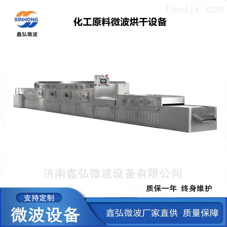 氢氧化锂隧道式微波烘干设备