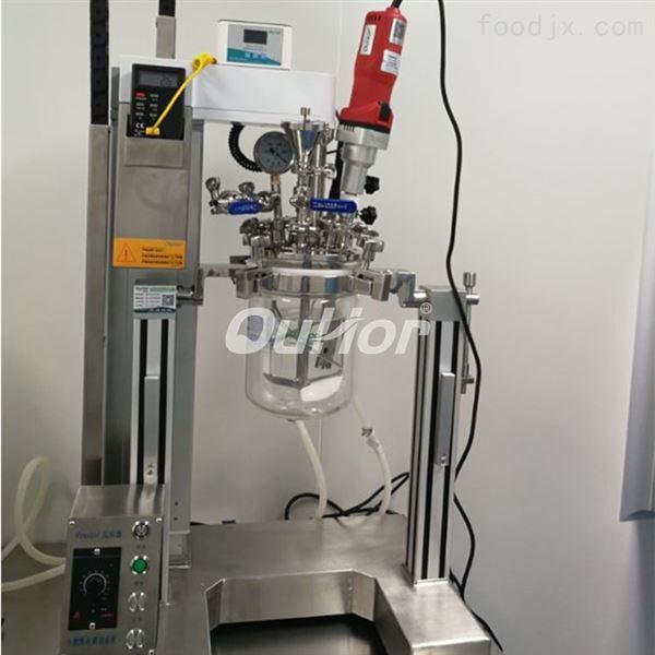 上海欧河实验室乳膏研发用真空反应釜