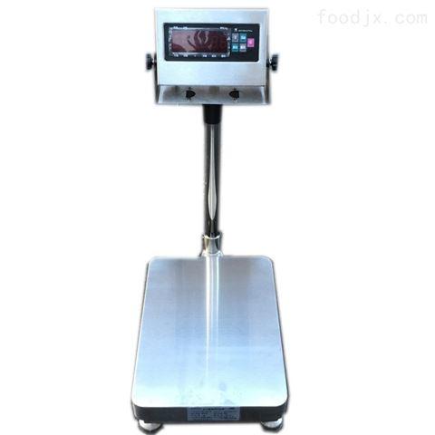 威海150kg不锈钢台秤 200公斤防水电子称
