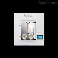 GL3250细菌过滤效率试验机