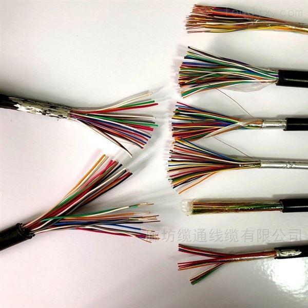 市内通信电缆-HYA-500*2*0.5