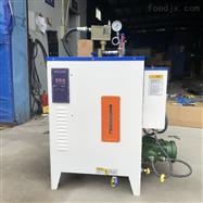 LDR0.1-0.7立浦高压电热蒸汽锅炉全自动灭菌