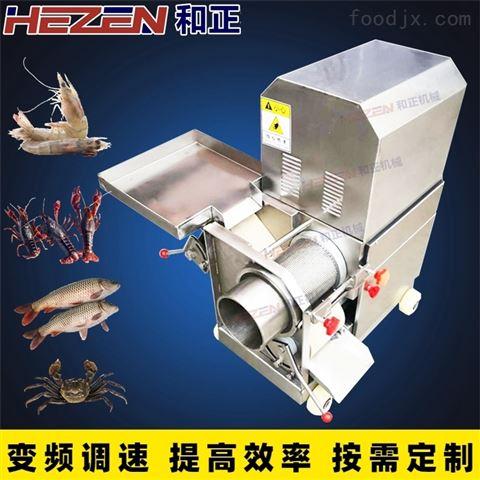 全自动鱼糜采取机