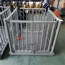 DCS-HT-D1.5*2m称牛电子地磅 北京2吨带围栏平台秤