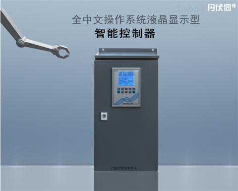 上海北弗一控一、一控二一控三液晶屏控制器