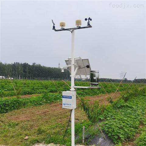智慧农业气象监测系统