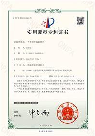 产品证书 - 水循环果蔬清洗机