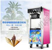 永达浩泰冰淇淋机