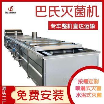 QD-5000沙拉酱水浴式灭菌机
