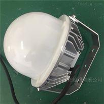 SW7140鼎轩照明LED防眩泛光灯U型支架变电站平台灯