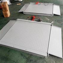 DCS-HT-C1.2X1.2m超低台面地磅 1吨双斜坡超低平台秤