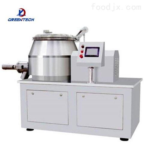 HLSG-200湿法混合制粒机