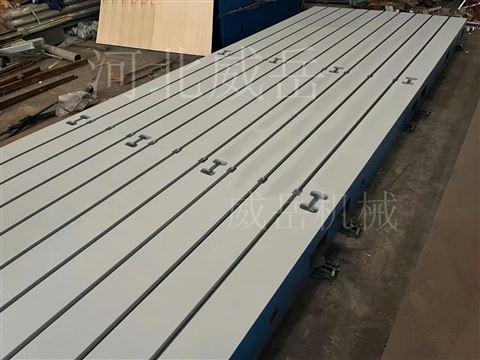 济南厂家T型槽铸铁平台 材质密度高