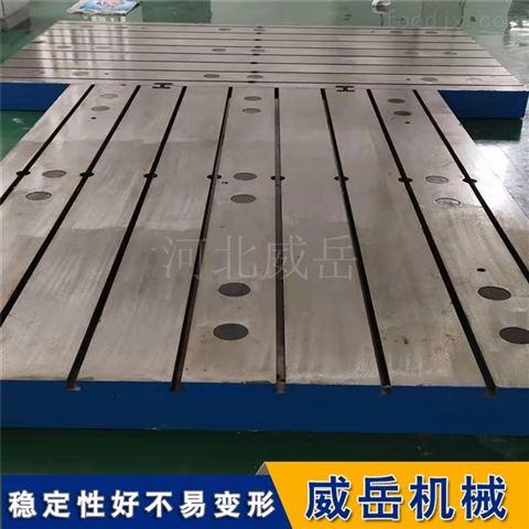 支持定制T型槽铸铁平台 厂家 十吨承重