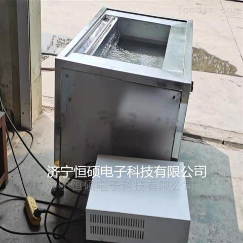 3000W医用双槽超声波清洗机HSCX型号齐全