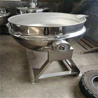 可倾斜蒸煮锅货源商家 电加热夹层锅卤煮锅