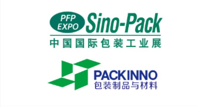Sino-Pack 邀您足不出户探访越南包印市场