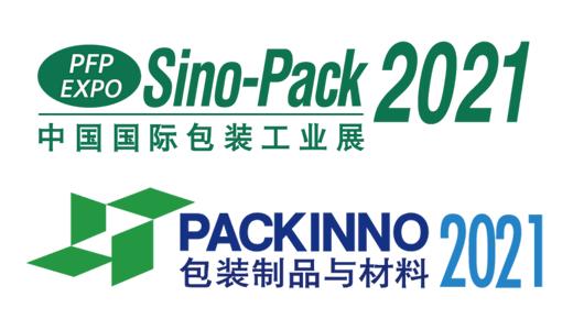 華南包裝展迎接食品包裝市場轉型新方案與風向