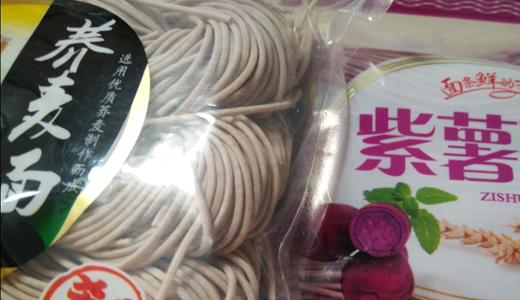 """蕎麥面成""""香餑餑"""" 加工工藝優化升級提品質"""