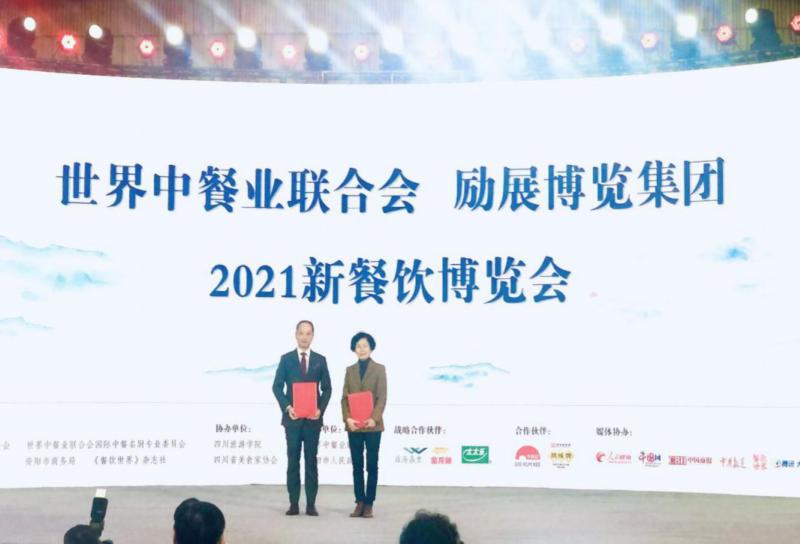 新餐飲駛入行業發展快車道 9月深圳新餐飲博覽會盛大起航