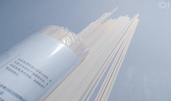 """2020年""""中國好糧油""""榜單揭榜 促進行業高品質發展"""