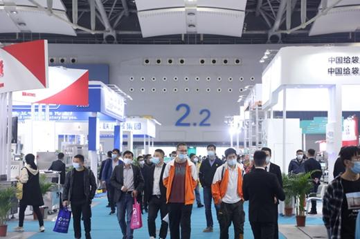 [2021中國包裝展/包裝材料與制品展]釋放行業新訊號