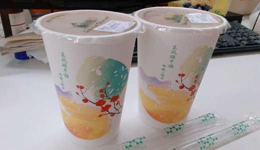 福建發布《現制奶茶》團體標準 力促地方奶茶行業健康發展