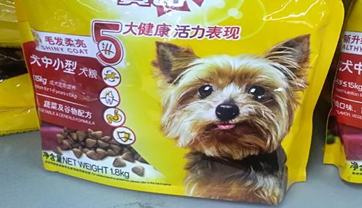 寵物食品行業增量空間大 低溫烘焙工藝促糧食品質升級