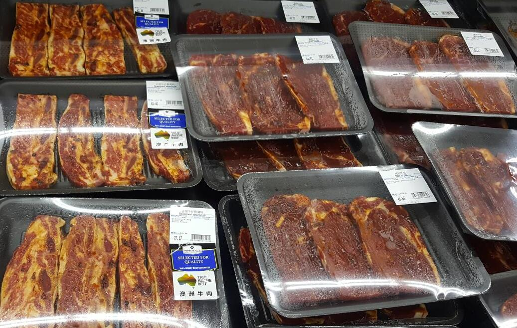 CMPT 2021-第十二屆中國肉類加工技術發展論壇