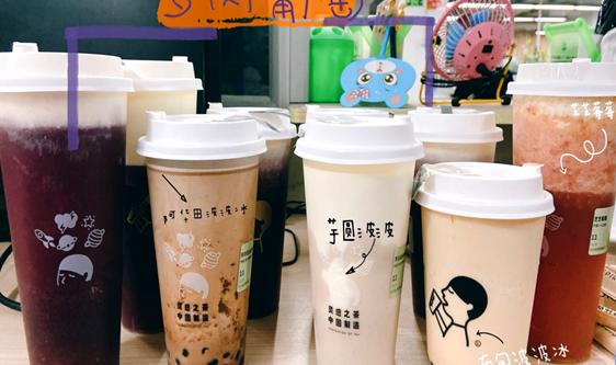 五項茶類飲料團標公開征求意見 助推茶產業有序發展