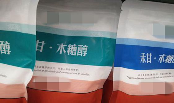 """""""無糖飲食""""受歡迎 代糖市場加速發展"""