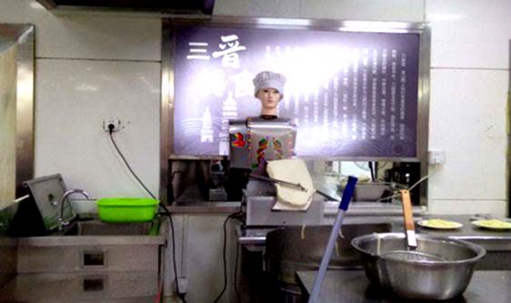 """""""中國制造""""機器人迎來爆發期 機遇與挑戰并存"""
