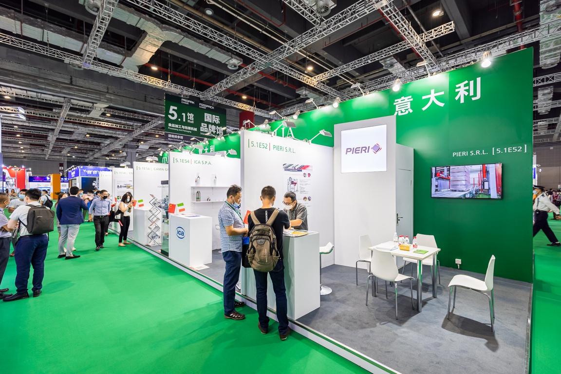 促進中意在加工包裝行業深度合作  意大利國家展團亮相第27屆上海國際加工包裝展