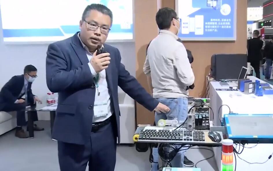 廣州高印電子科技有限公司