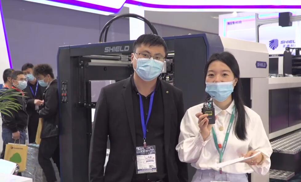 深圳圣德京粤科技有限公司
