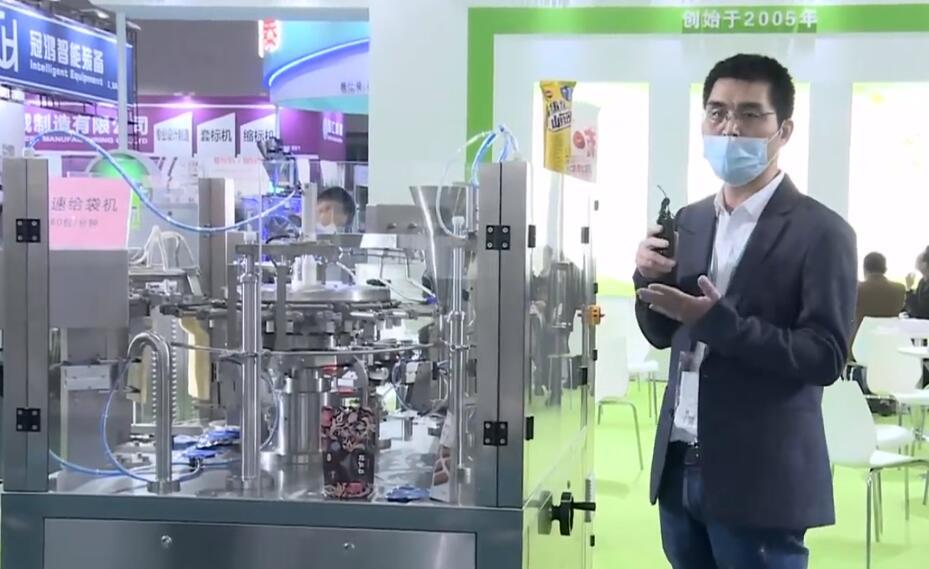 上海瑞吉錦泓包裝機械有限公司