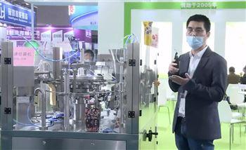 上海瑞吉锦泓包装机械有限公司