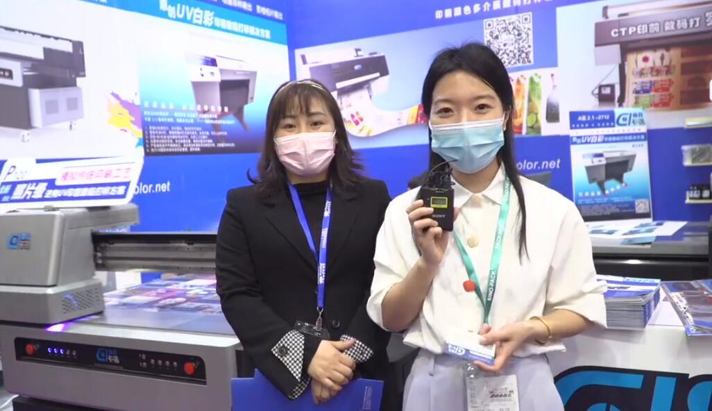 广州卡诺电子科技有限公司