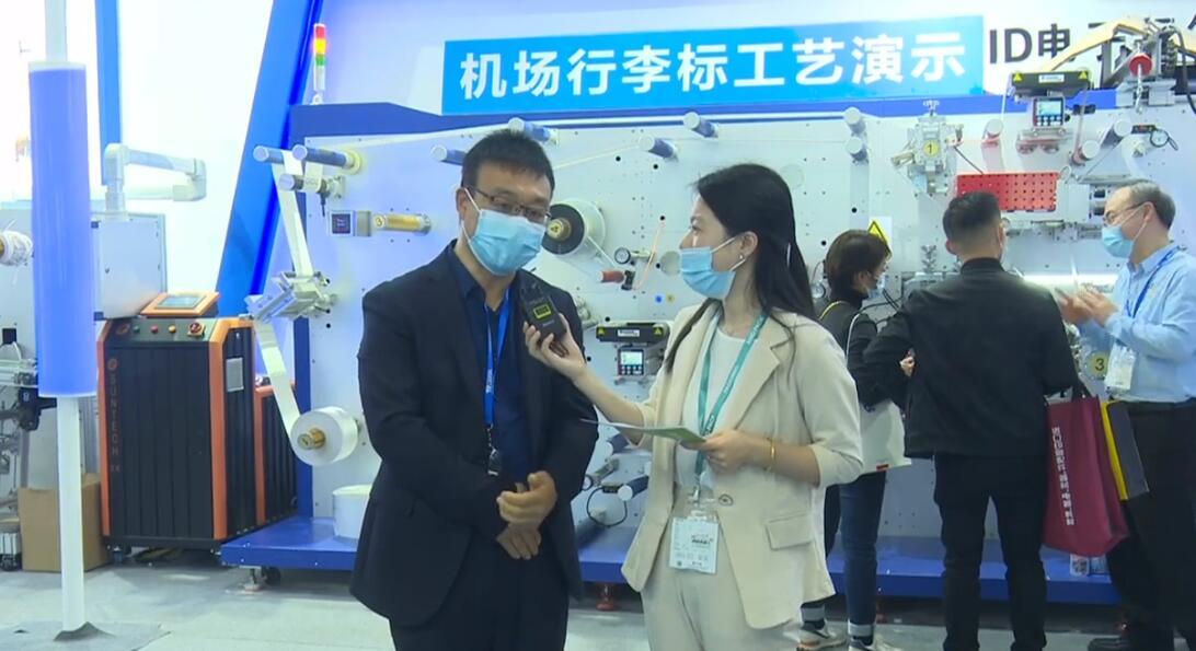 深圳市傳麒智能電子機械有限責任公司
